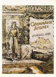Manifesto dei giochi olimpici del 1896